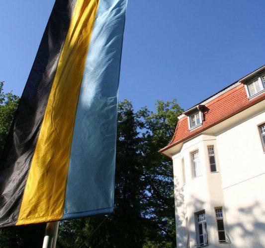 Stiftungsfest 2015